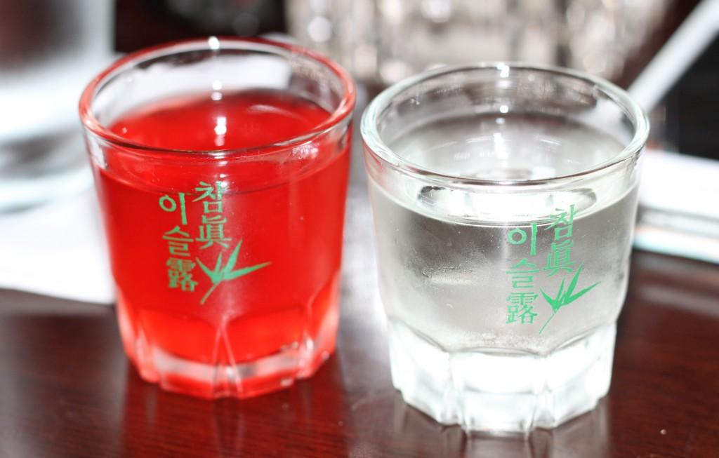 Strawberry and Fuji Apple Sake