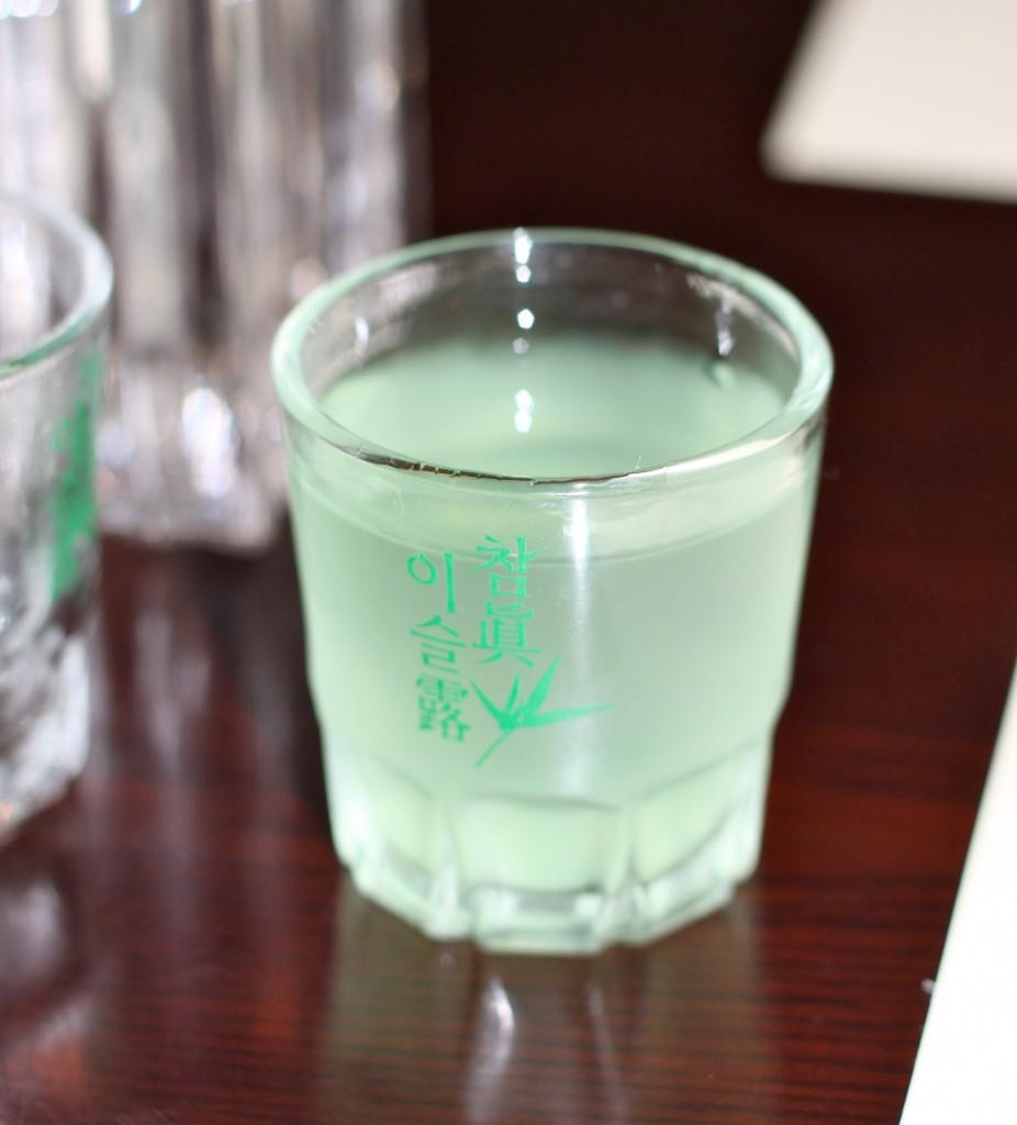 Honeydew Sake